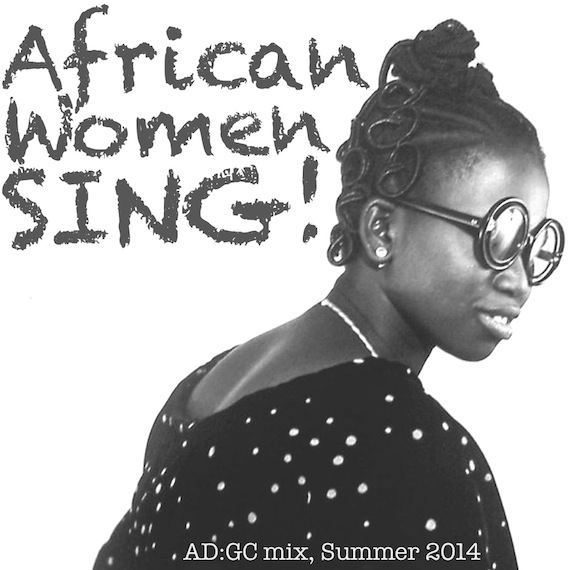 african_women_sing