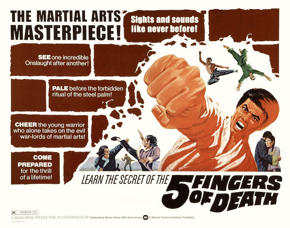 5_fingers_of_death_poster_02
