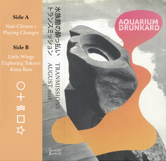 Aquarium Drunkard August Tape2