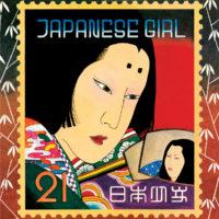 Akiko Yano – Japanese Girl album cover